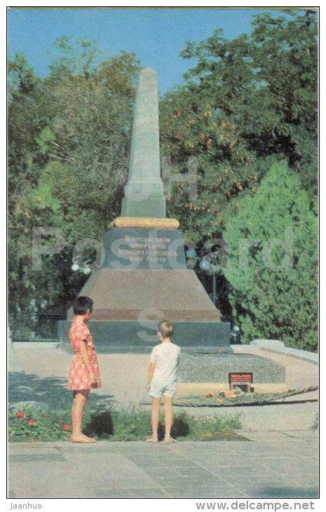 a monument to soldiers who died in WWII - Astrakhan - 1970 - Russia USSR - unused - JH Postcards