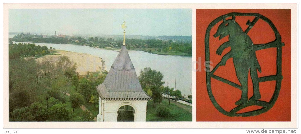 view at Kotorosl river - vane - Yaroslavl motives - 1983 - Russia USSR - unused - JH Postcards