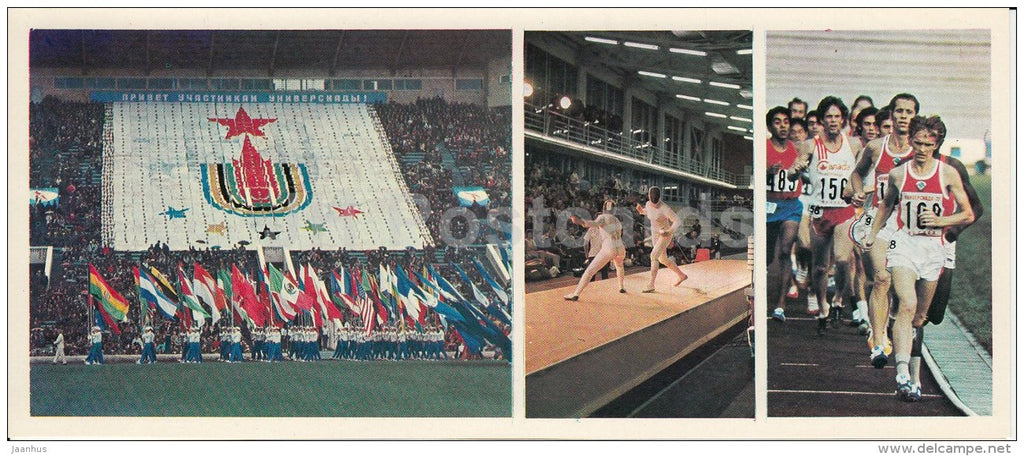 The 1973 Moscow World Student Games - fencing - run - Olympic Venues - 1978 - Russia USSR - unused - JH Postcards
