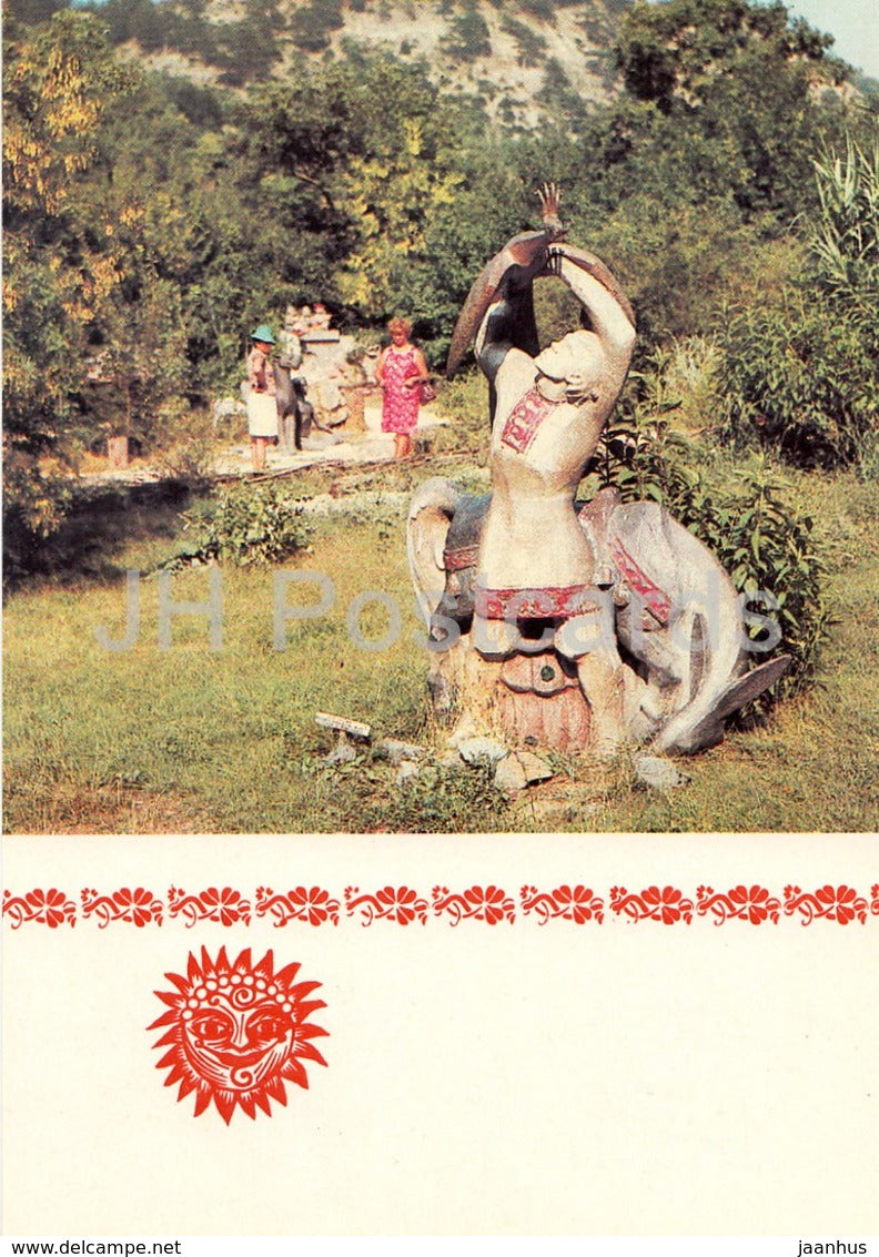Ivanushka and the Firebird - fairy tale - Glade of Fairy Tales - Crimea - 1988 - Ukraine USSR - unused - JH Postcards