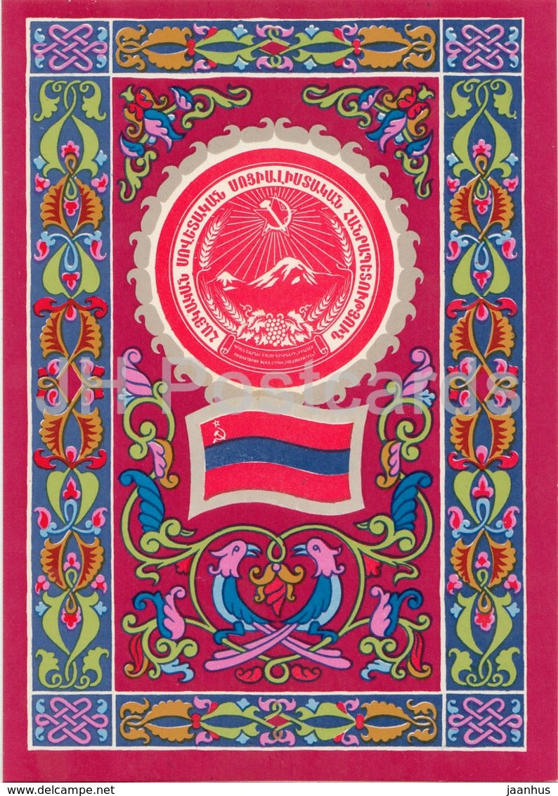Armenia - Coat of arms and flags of the USSR - Soviet Union - 1972 - Russia USSR - unused - JH Postcards