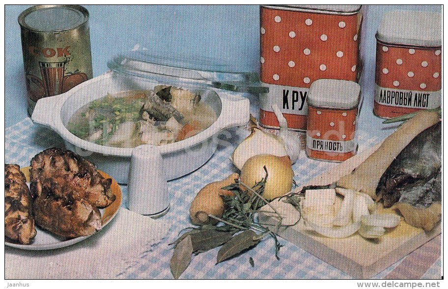 Ocean Fish Soup - onion - Soup recipes - 1988 - Russia USSR - unused - JH Postcards