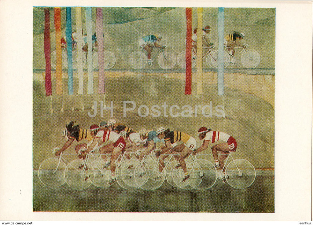 painting by A. Volkov - Cycle Race - bicycle - Sport - Soviet art - 1978 - Russia USSR - unused