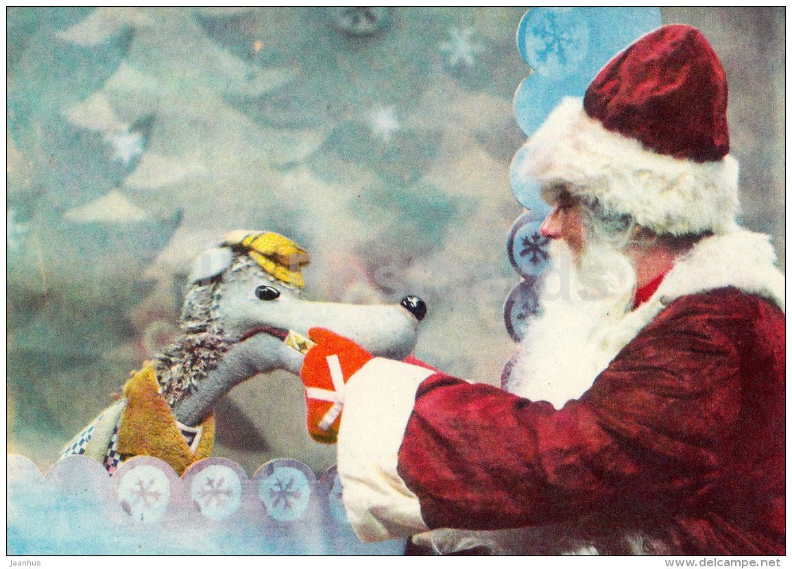 New Year Greeting card - puppetry - wolf - Santa Claus - 1979 - Estonia USSR - unused - JH Postcards