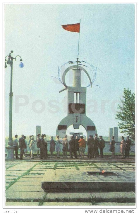 a memorial complex dedicated to the fighters of the revolution - Perm - 1970 - Russia USSR - unused - JH Postcards