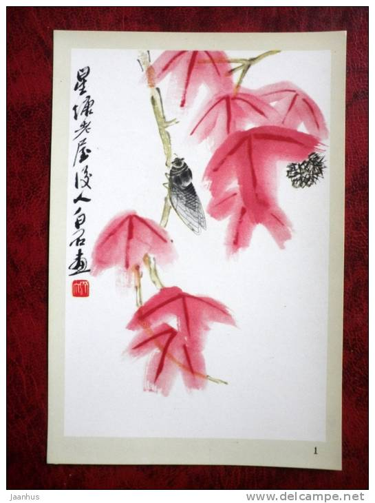 Chinese art - painting by Chi Pai Shih - locust and maple leaves  - printed on thin paper - Russia - USSR - unused - JH Postcards