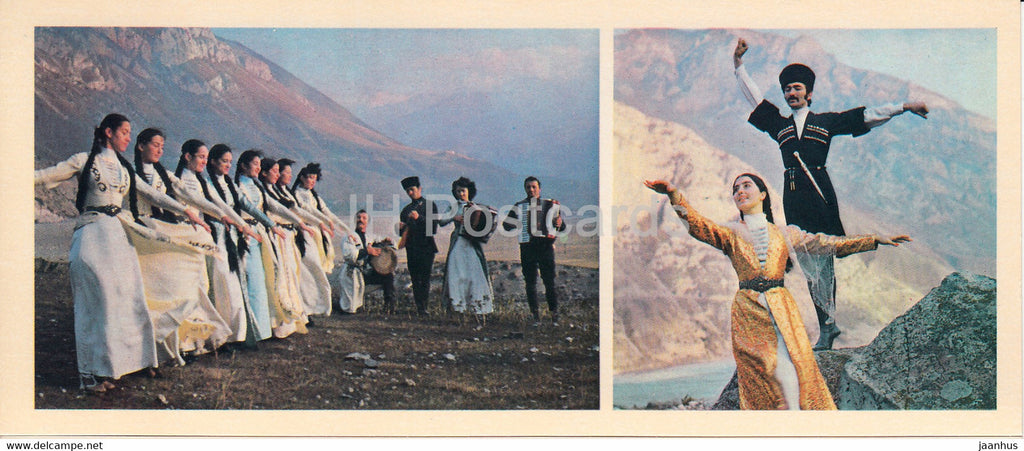 amateur dance ensemble Kazbek - folk dance - folk costumes - North Ossetia - 1978 - Russia USSR - unused - JH Postcards