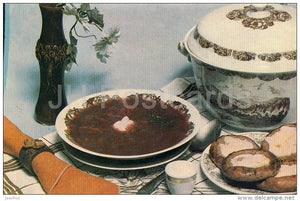 Ukrainian Borscht - Soup recipes - 1988 - Russia USSR - unused - JH Postcards