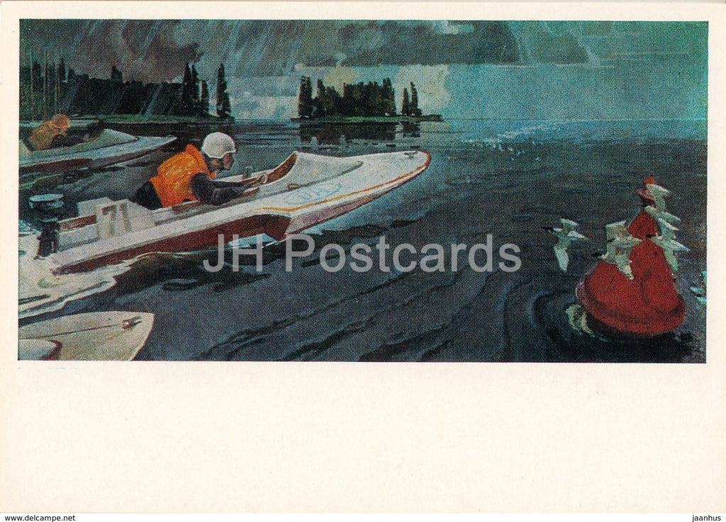 painting by V. Shtranikh - Sport of the Manful - motor boat - Sport - Soviet art - 1978 - Russia USSR - unused
