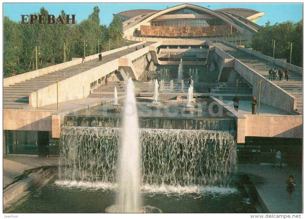Sports and Concerts Complex - fountain - Yerevan - 1987 - Armenia USSR - unused - JH Postcards