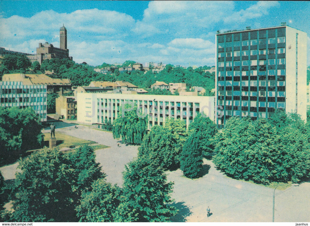 Kaunas - J. Janonis Square - 1982 - Lithuania USSR - unused - JH Postcards