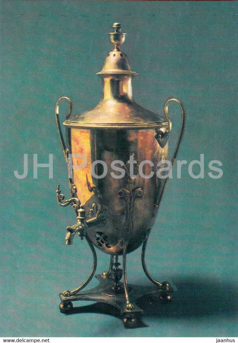 Samovar - St. Petersburg - Russian Silver Craft - art - 1986 - Russia USSR - used - JH Postcards