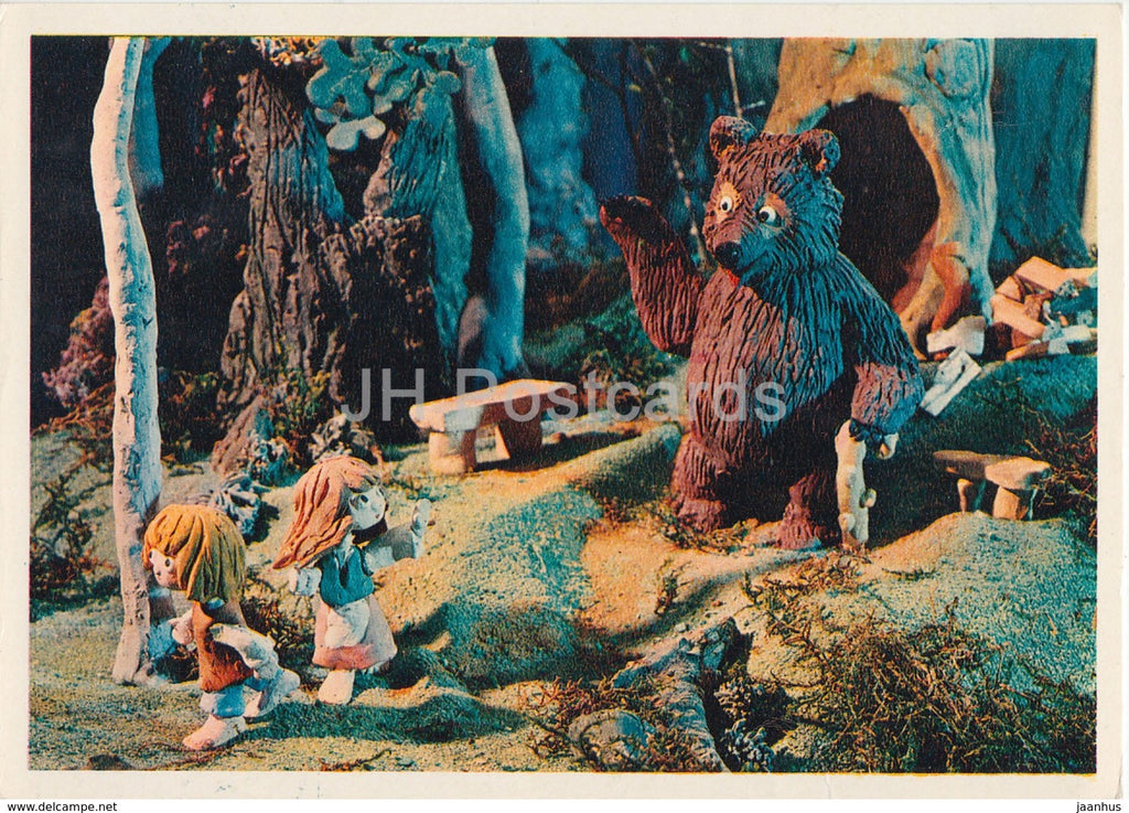 Hansel and Gretel by Brothers Grimm - bear - 1 - dolls - Fairy Tale - 1975 - Russia USSR - unused - JH Postcards