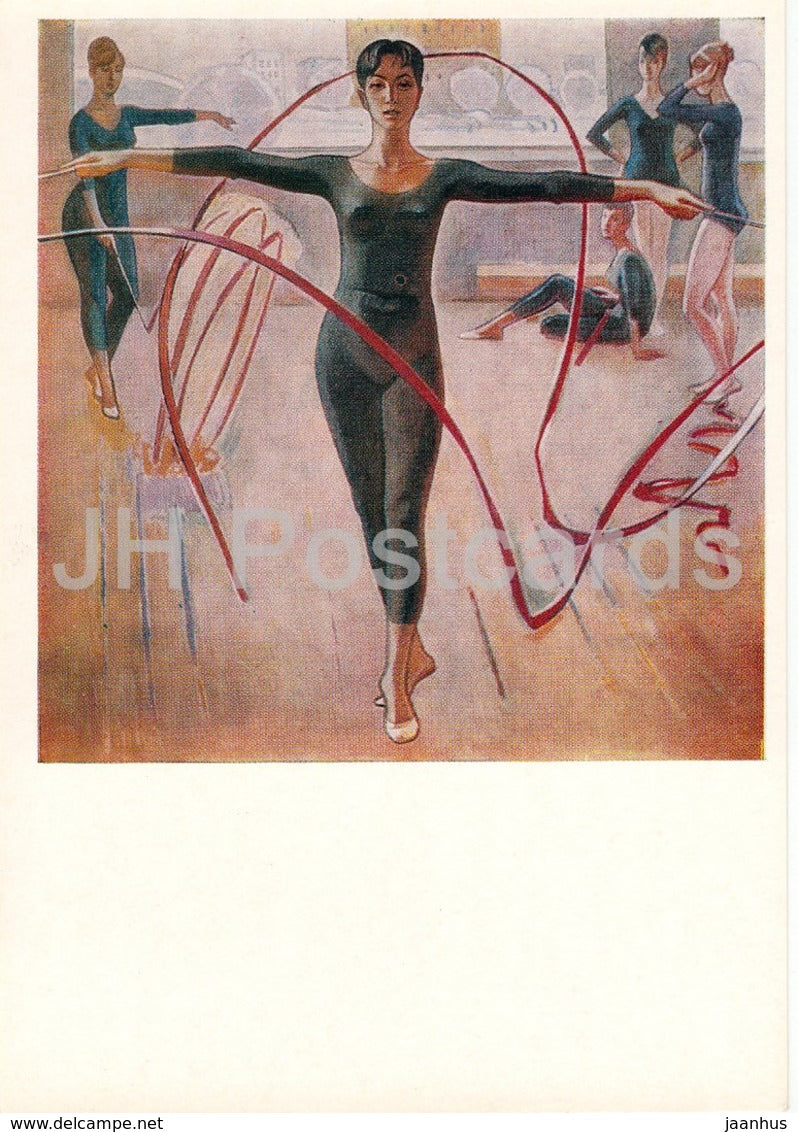 painting by K. Gneushev - Gymnastic Exercises - Sport - Soviet art - 1978 - Russia USSR - unused
