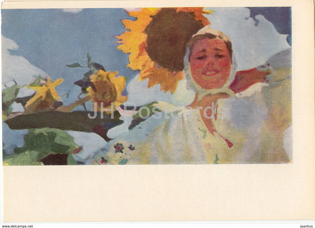 painting by S. Bozhiy - Sunflowers - Ukrainian art - 1966 - Ukraine USSR - unused
