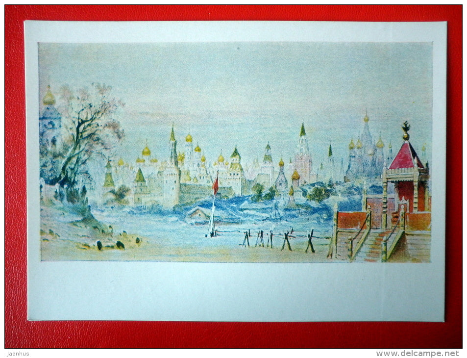 painting by M. Shishkov . Design for Rubenstein opera Merchant Kalashnikov - State Theatre Museum in Moscow - unused - JH Postcards