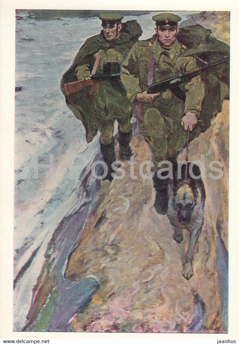 Guarding the World - painting by G. Pavlyuk - Border Guards - dog - military - art - 1965 - Russia USSR - unused - JH Postcards