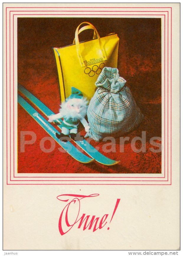 New Year Greeting Card - 2 - olympic bag - ski - 1977 - Estonia USSR - unused - JH Postcards