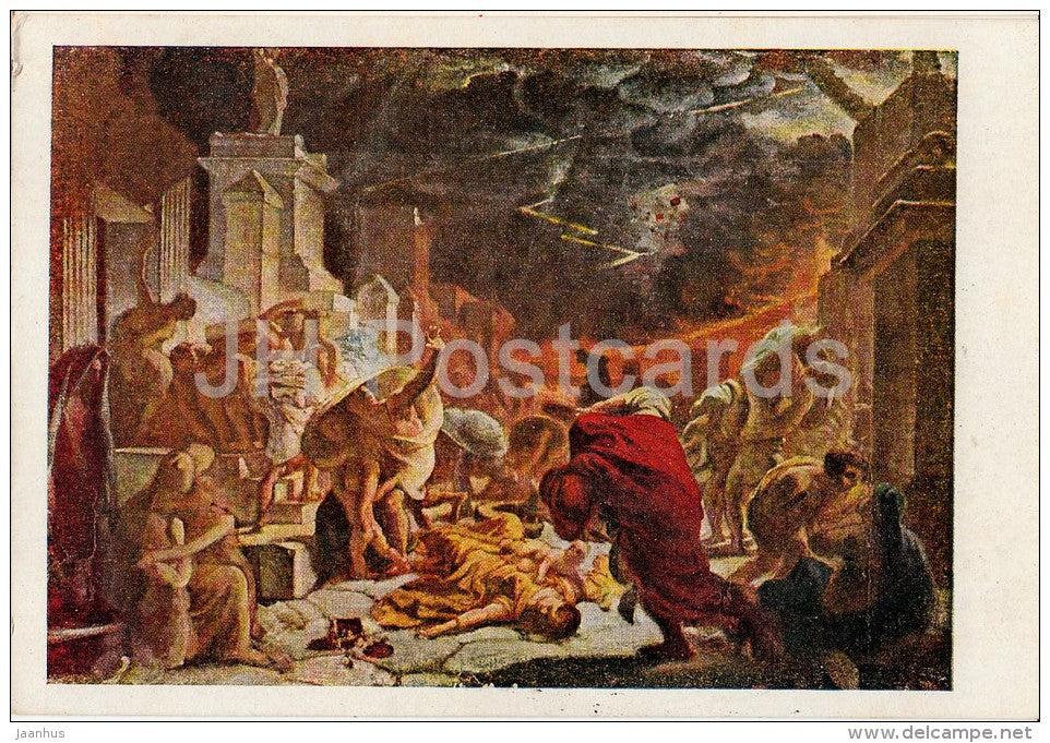 painting by K. Bryullov - The Fall of of Pompeii - Russian art - old postcard - Russia USSR - unused - JH Postcards