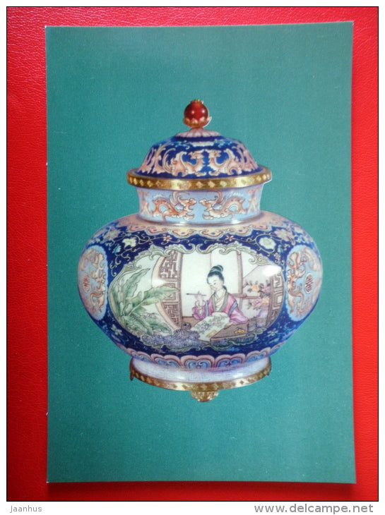 Peking enamel confectionery Jar - Chinese Art and Crafts - 1965 - People`s Republic of China - unused - JH Postcards