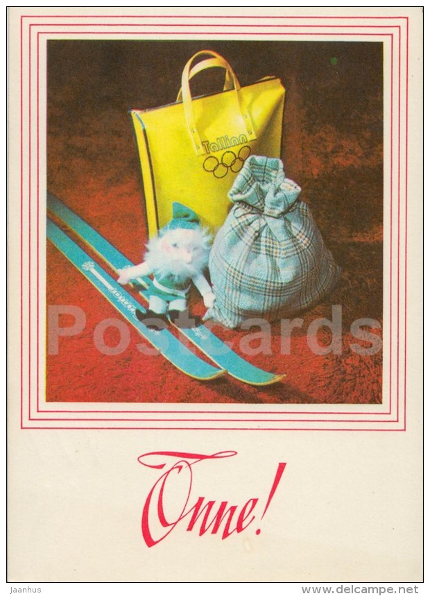 New Year Greeting Card - 3 - olympic bag - ski - 1977 - Estonia USSR - unused - JH Postcards