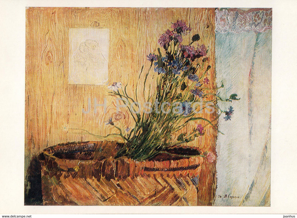 painting by Vasily Ezdakov - Cornflowers - flowers - Russian art - 1985 - Russia USSR - unused - JH Postcards