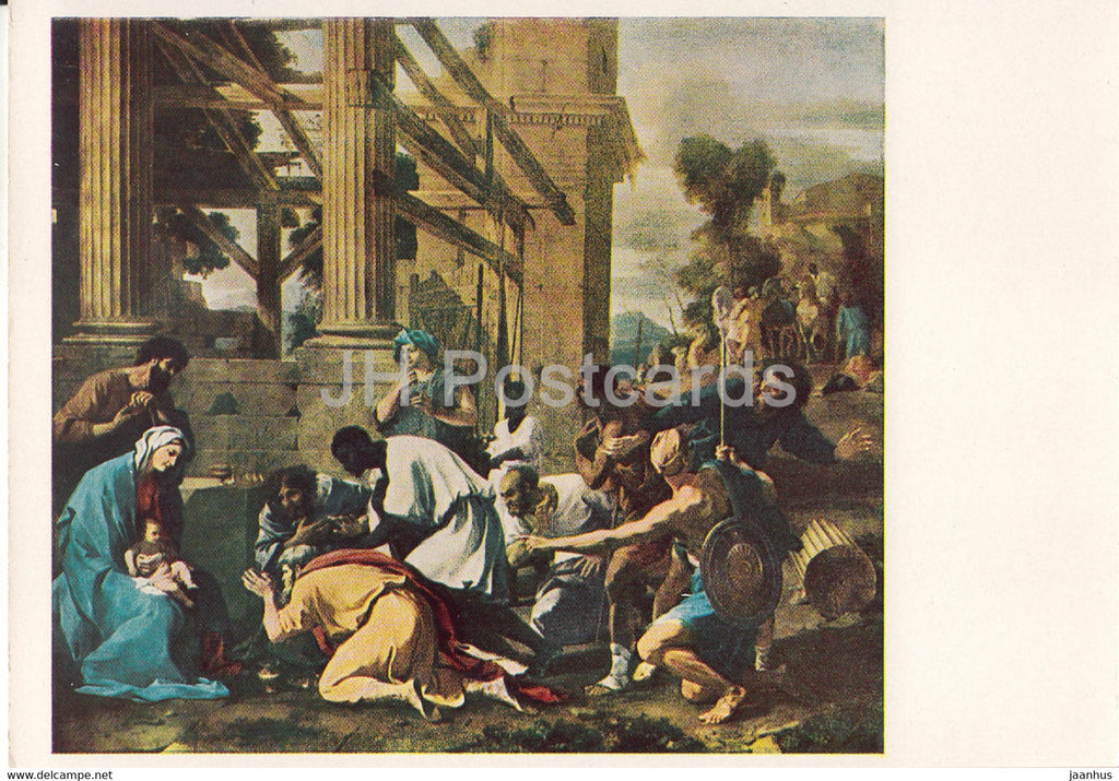 painting by Nicolas Poussin - Adoration of Magi - French art - 1966 - Russia USSR - unused - JH Postcards