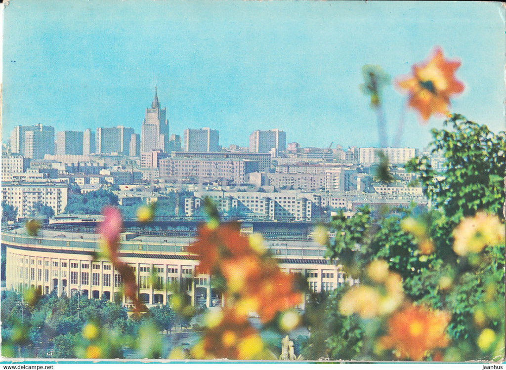 Moscow - View from Lenin Hills - postal stationery - Central stadium - 1975 - Russia USSR - used - JH Postcards