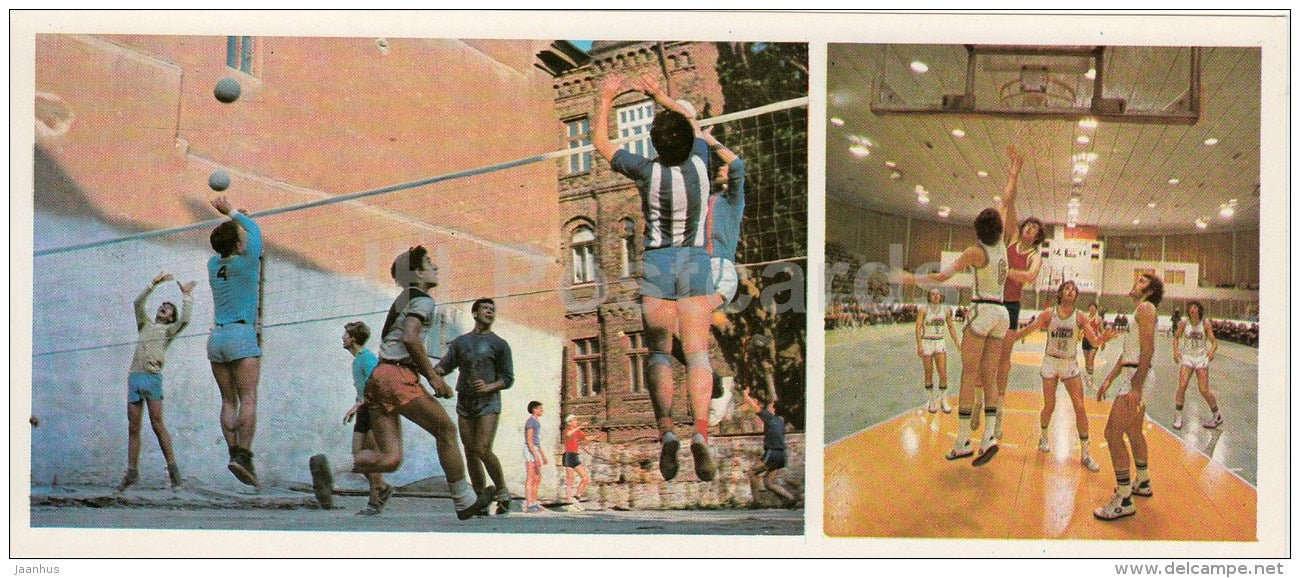 volleyball - basketball - Olympic Venues - 1978 - Russia USSR - unused - JH Postcards