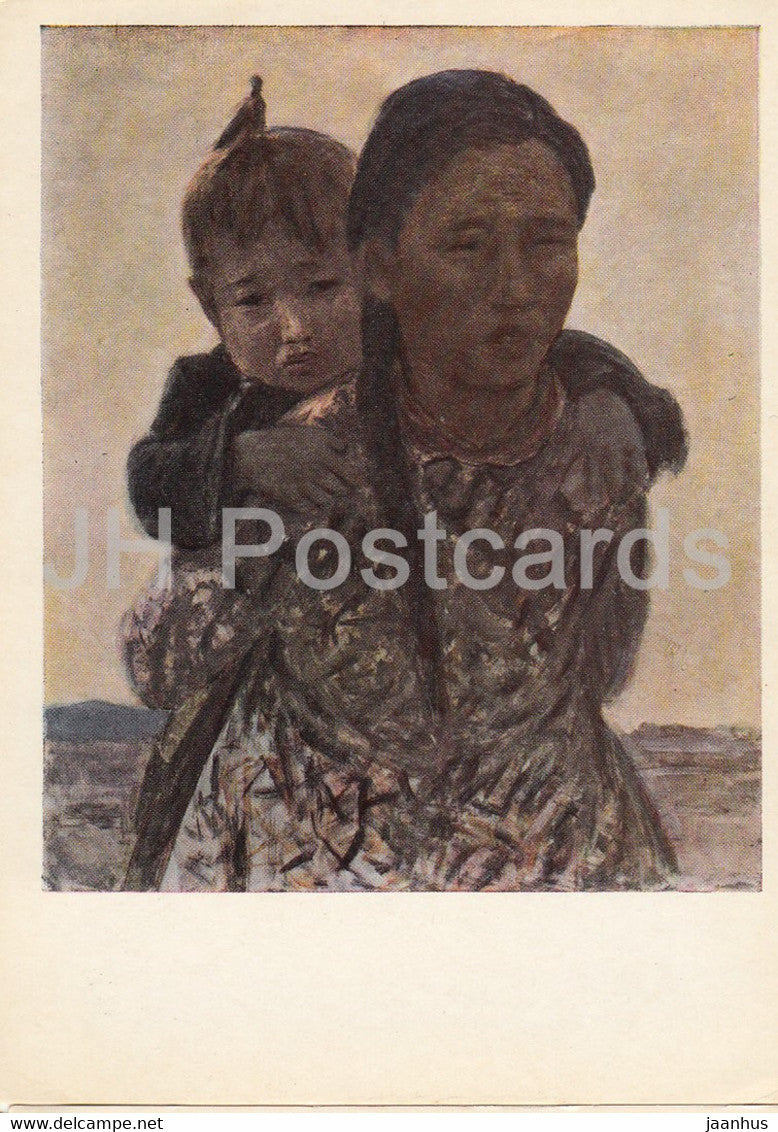 painting by A. Stroganov - Mother and Child - Mongolian art - 1966 - Russia USSR - unused - JH Postcards