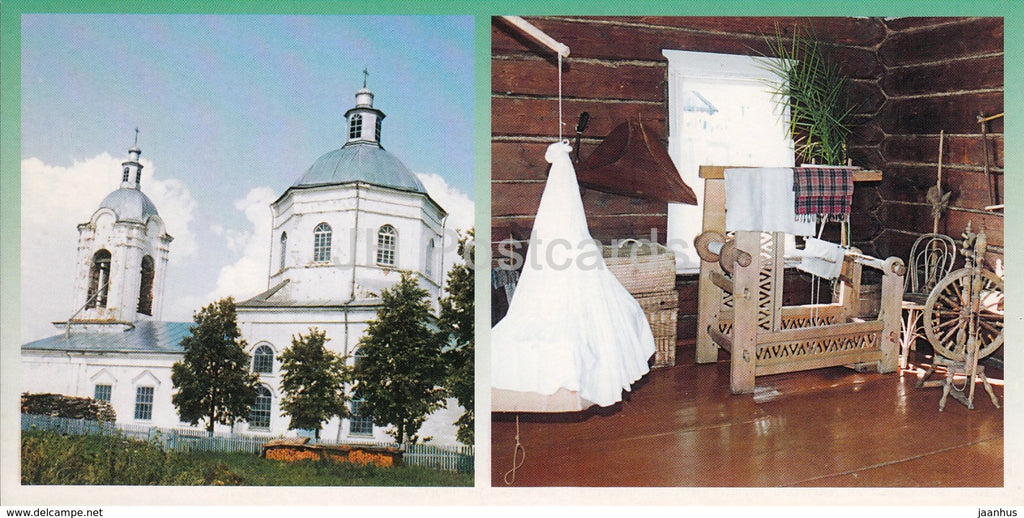 Kozmodemyansk - Ethnographic Museum - The Church of Christmas in Sumki - Mari El Republic - 1999 - Russia - unused - JH Postcards