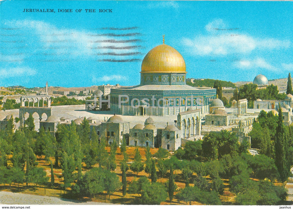 Jerusalem - Dome of the Rock - 8338 - 1971 - Israel - used - JH Postcards