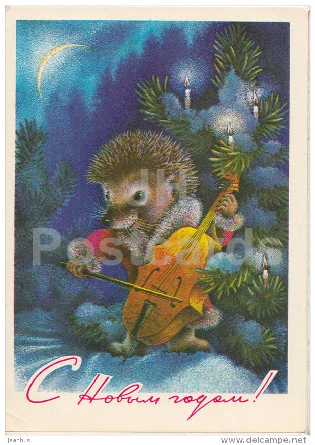 New Year greeting card by A. Isakov - 1 - hedgehog - cello - postal stationery - AVIA - 1978 - Russia USSR - used - JH Postcards