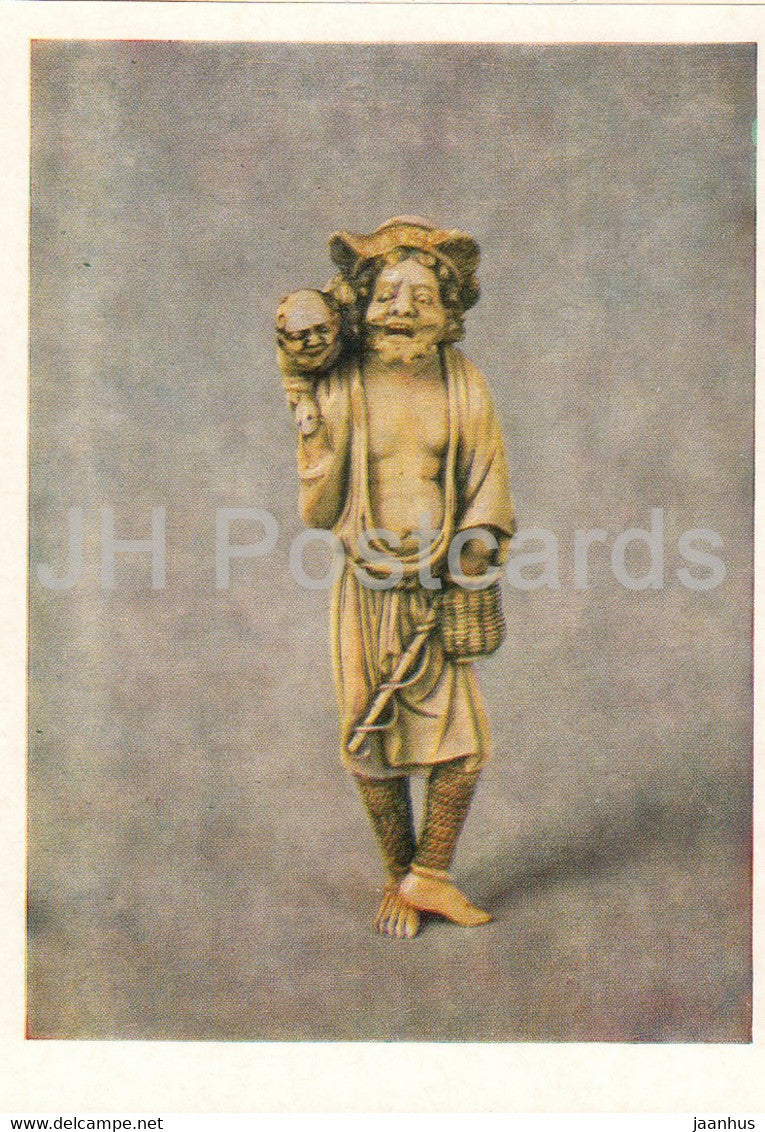 Netsuke by Master Dorakusai - Dutchman - ivory - Japanese art - 1987 - Russia UUSR - unused - JH Postcards