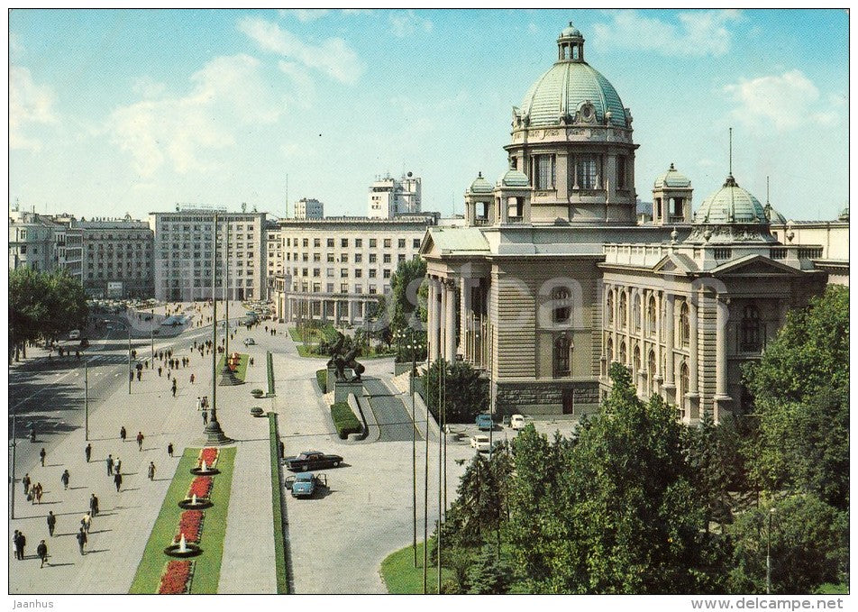 Federal Assembly - Belgrade - Beograd - Serbia - unused - JH Postcards