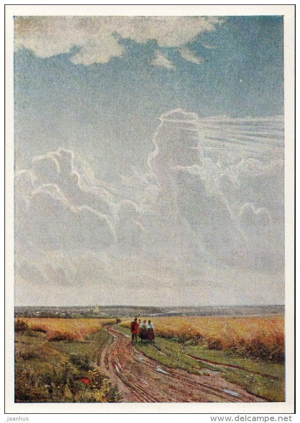 painting by I. Shishkin - Midday near Moscow , 1869 - Russian Art - 1964 - Russia USSR - unused - JH Postcards