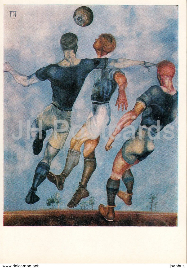 painting by Y. Pimenov - Playing Football - Sport - Soviet art - 1978 - Russia USSR - unused