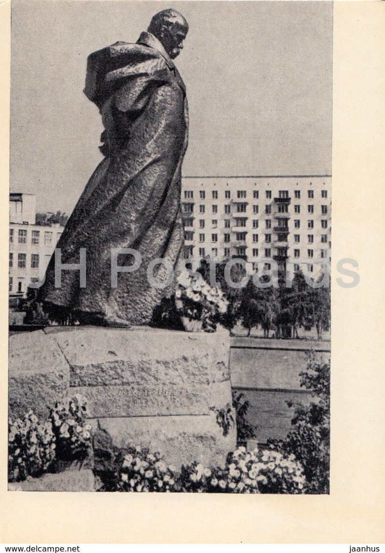 sculpture by M. Gritsyuk - monument to Ukrainian poet Shevchenko - Ukrainian art - 1966 - Ukraine USSR - unused
