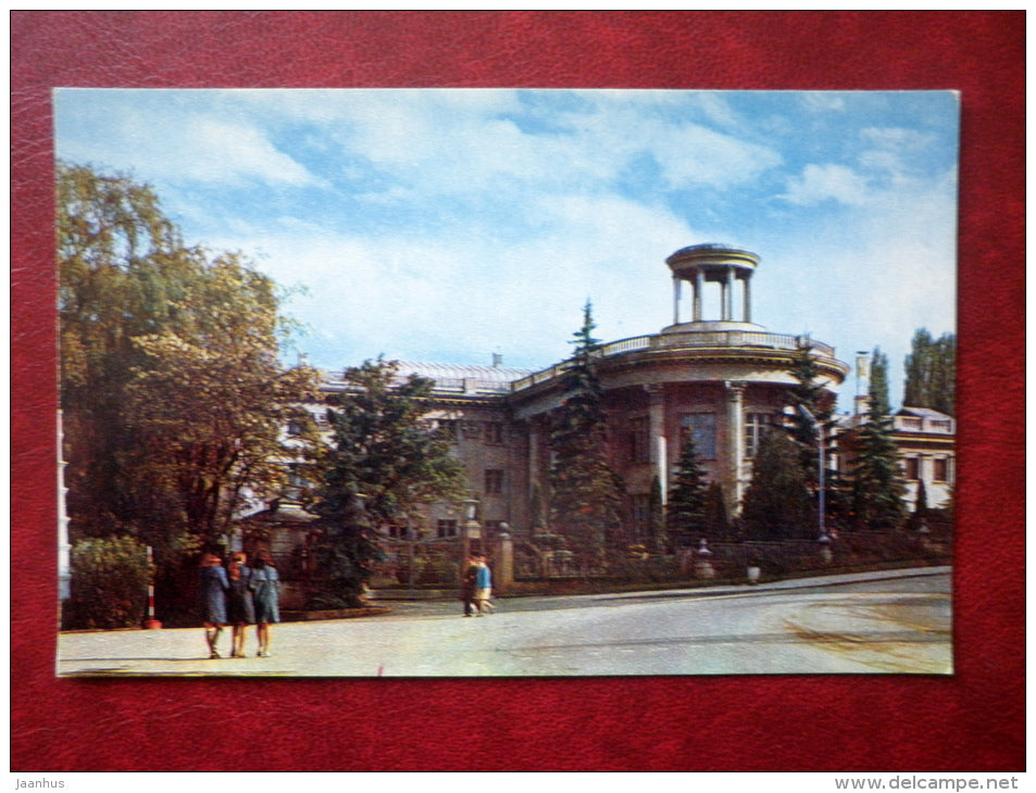 10th Anniversary of the October Revolution Health-Resort - Kislovodsk - 1971 - Russia USSR - unused - JH Postcards