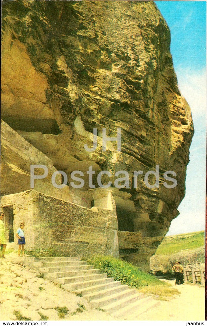 Bakhchisaray Historical Museum - cave cells of the Assumption Medieval Monastery - 1974 - Ukraine USSR - unused - JH Postcards