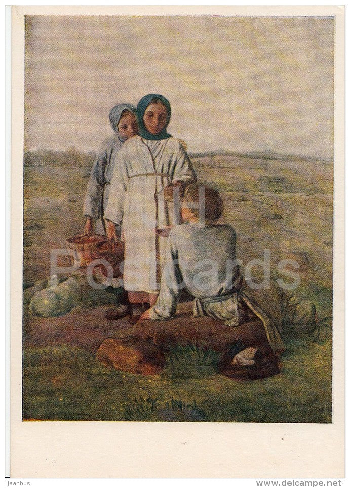 painting by A. Venetsianov - Peasant children in a field , 1820 - Russian art - 1956 - Russia USSR - unused - JH Postcards