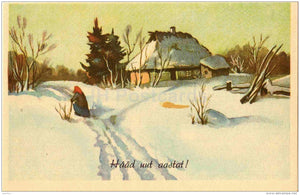 New Year Greeting Card - old woman - winter road - farm house - REPRODUCTION ! - 1988 - Estonia USSR - unused - JH Postcards