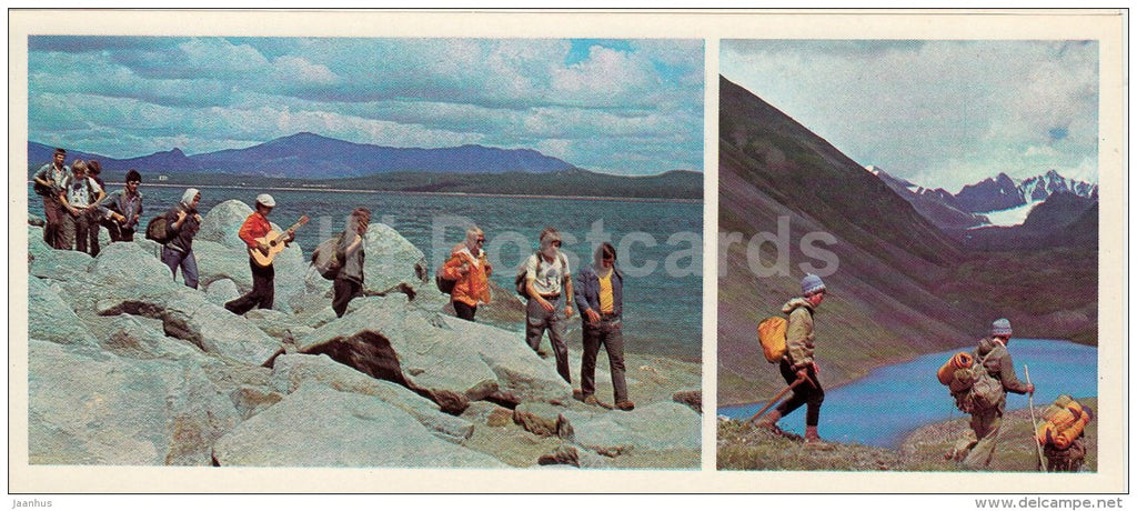 hiking - mountaineering - Olympic Venues - 1978 - Russia USSR - unused - JH Postcards