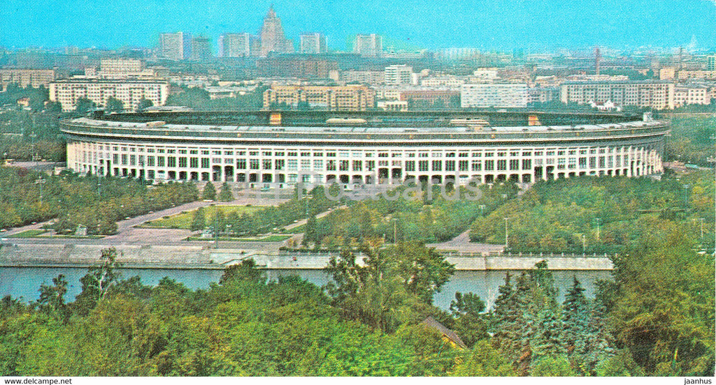 Moscow - Lenin Central Stadium - 1976 - Russia USSR - unused - JH Postcards
