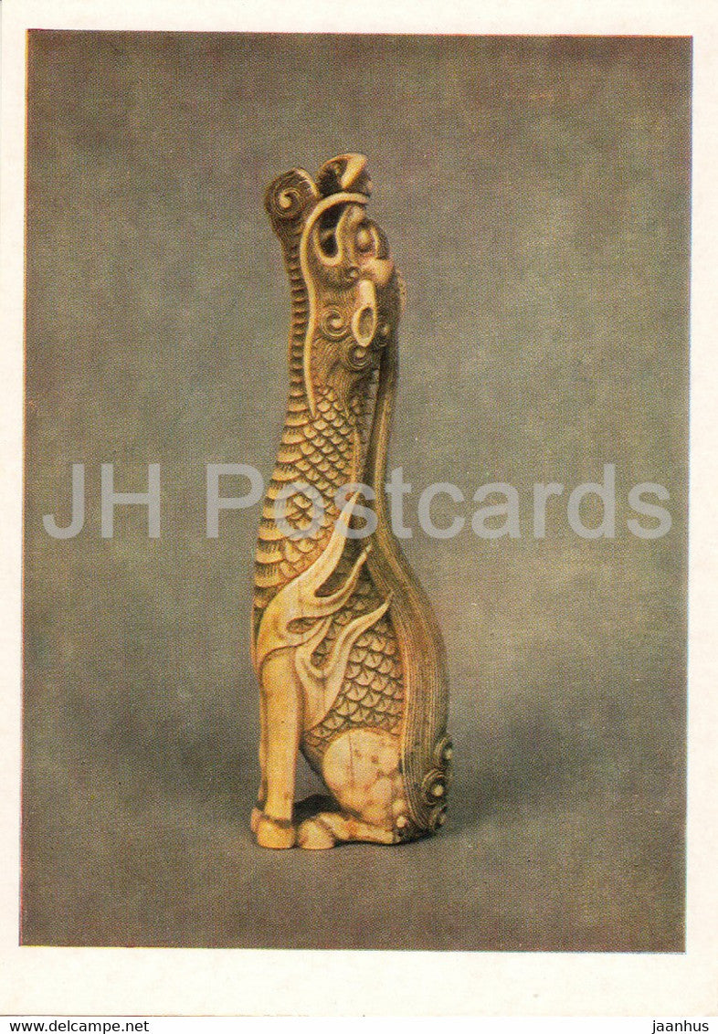 Netsuke by Master Tomotada Yanagawa - Kirin - ivory - Japanese art - 1987 - Russia UUSR - unused - JH Postcards