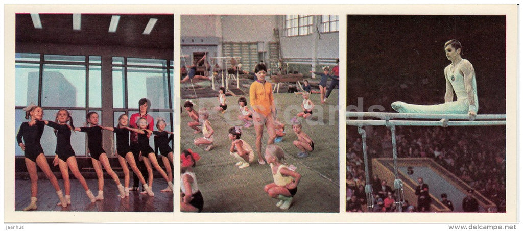gymnastics - olympic champion Nelli Kim - Olympic Venues - 1978 - Russia USSR - unused - JH Postcards