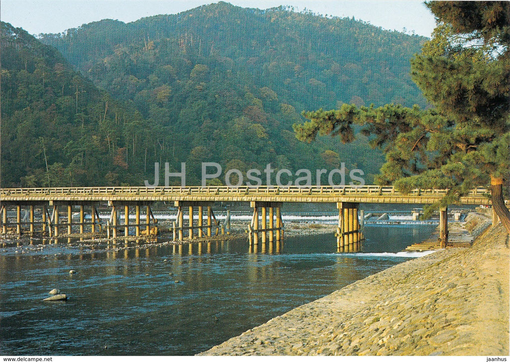 Kyoto - Arashiyama - bridge - Japan - unused - JH Postcards