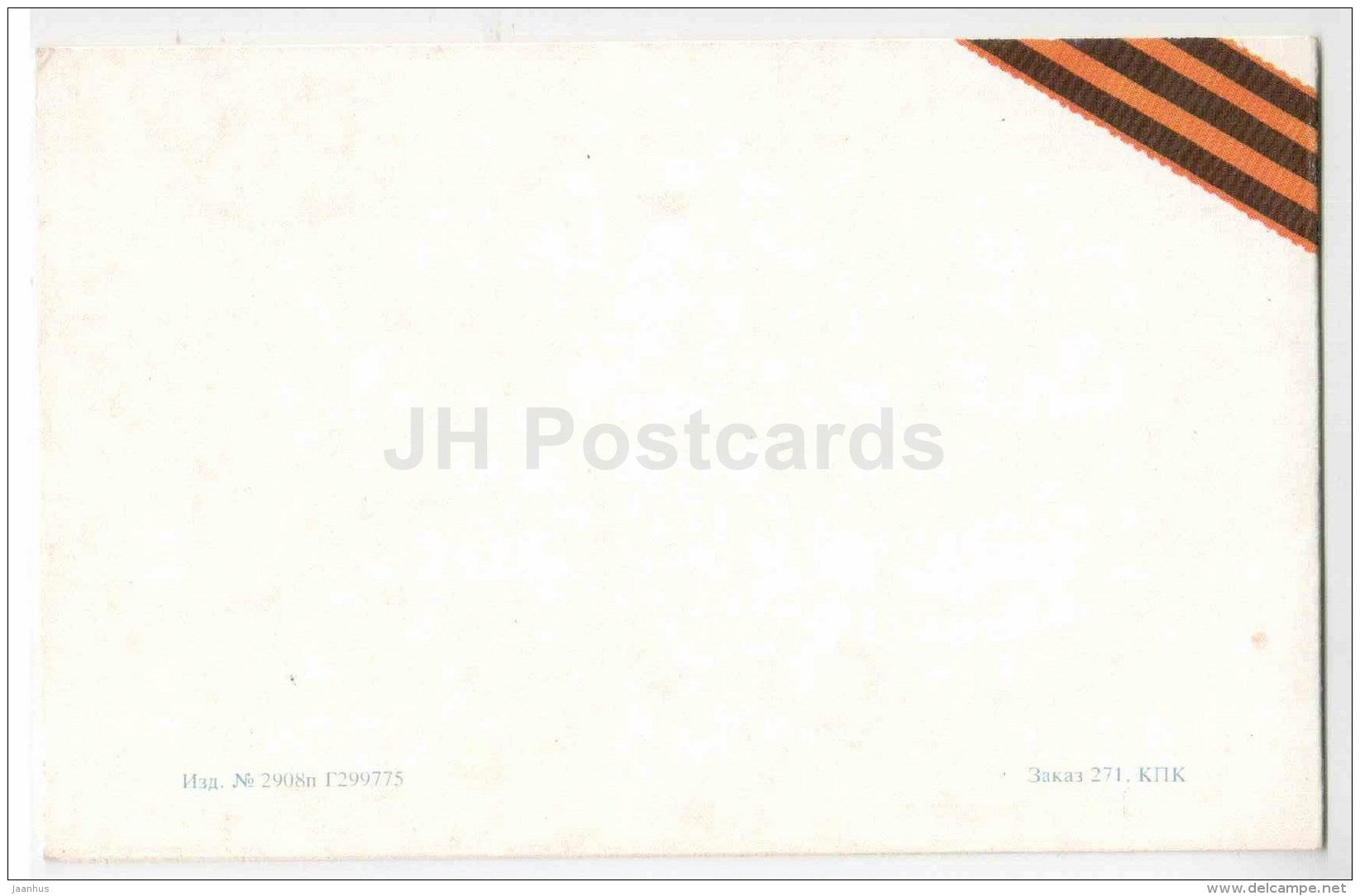 Victory Day anniversary - Order of Great Patriotic War - sent to retired Soviet Major - 1975 - Russia USSR - used - JH Postcards