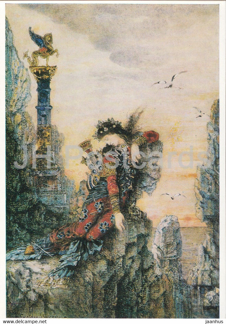 painting by Gustave Moreau - Sappho - French art - Germany DDR - unused - JH Postcards