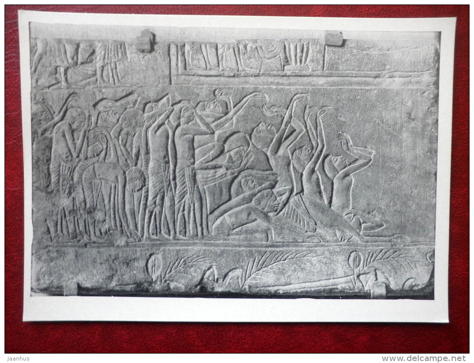fragment of a relief from the tomb in Memphis - the funeral procession of mourners - Egypt - egyptian art - unused - JH Postcards